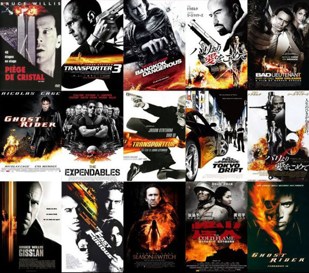 Posters Cine