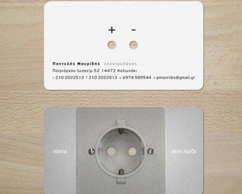 tarjetas_personales_creativas_24