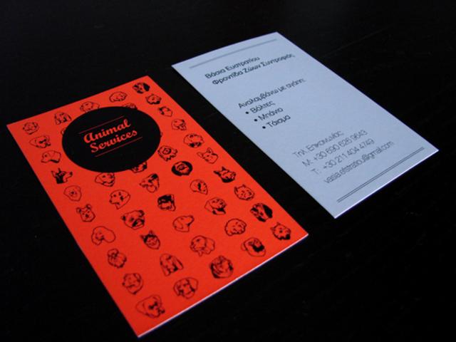 tarjetas_personales_creativas_inspiracion_1