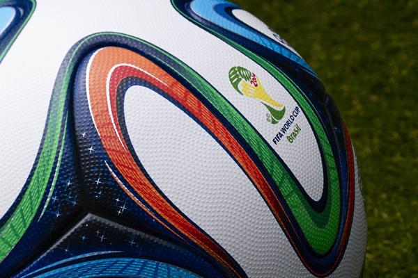 Brazuca, la pelota del mundial