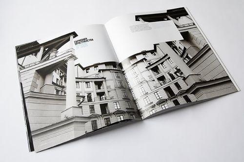 folletos_catalogos_creativos_42