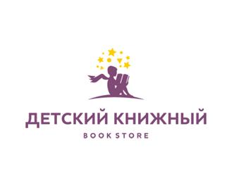 logos_creativos_libros_52