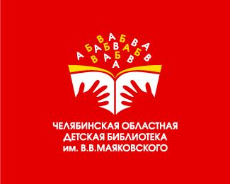 logos_creativos_libros_65