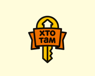 logos_creativos_llaves_17