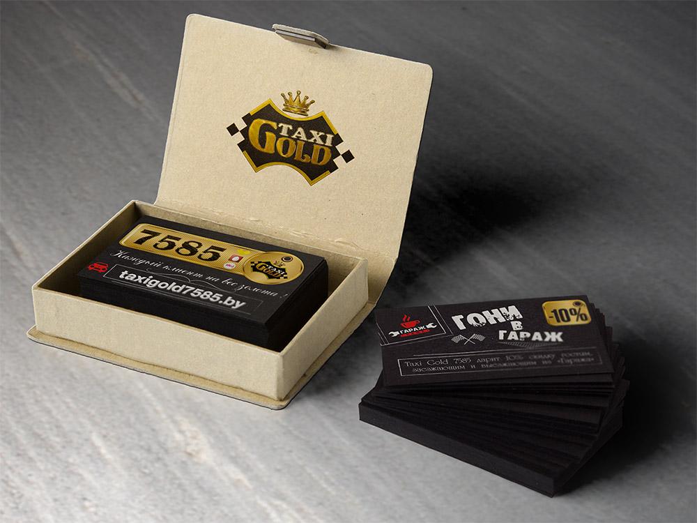 tarjetas_personales_taxis_14