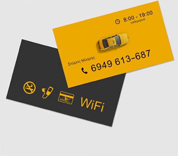 tarjetas_personales_taxis_8